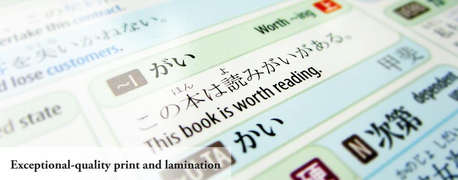 Study japanese vocabulary pdf